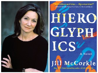 Jill McCorkle and book cover